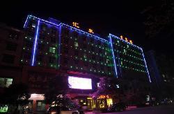 Huiquan Holiday Hotel