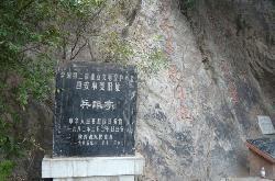 Binjian Pavilion