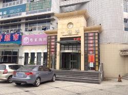 Wu Men YiJiangShui