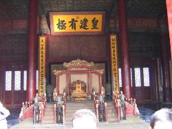 ‪Hall of Preserving Harmony (Baohedian)‬