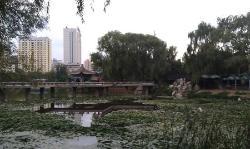 Lanzhou Xiaoxihu Park