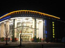 Zhenghe International Hotel