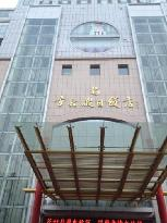 Jinghang Holiday Hotel