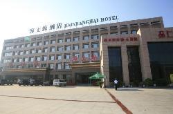 Haishanghai Lotus Bussiness Hotel Huludao 2nd