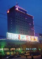 蘭州坤逸酒店安寧桃海店