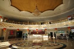 Siping Hotel