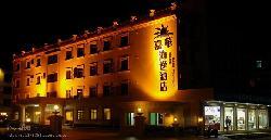 Jiahua Haiyi Hotel