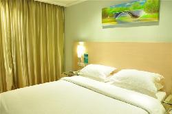 Guiping Chengshi Bianjie Hotel