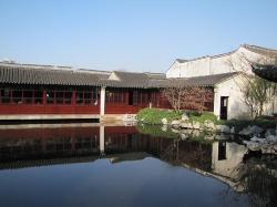Taman Yipu