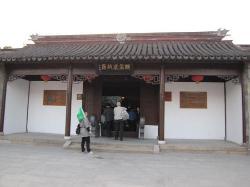 Former Residence of Gu Yanwu