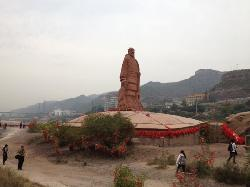 Mengmen Mountain