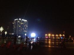 Wanli Haijing Hotel