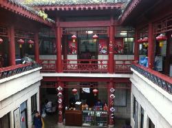Huashan Wuyunfeng Hotel