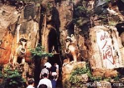Xujiaya Celestials Cave