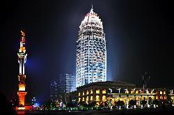 Huasheng Jiangquan City Hotel