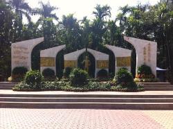 Premier Zhou Enlai Monument