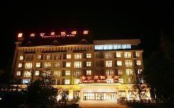 Tanggong Holiday Hotel