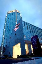 Crowne Plaza Zhenjiang