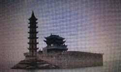 Jiujiang Luoxing Stone