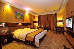 Zhaoqing International Hotel