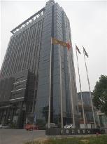 Jinlong Yufeng Hotel
