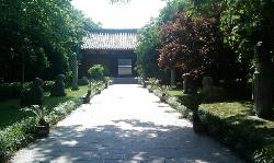 Baogong Tomb
