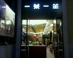 Chamate (JinQiao)
