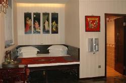 Suiyuan Hotel
