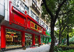 Super 8 Yangzhou Shouxihu Wenchangge