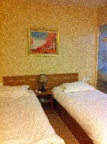 Qishi Express Hotel