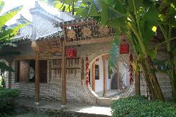 Meichi Mountain Villa