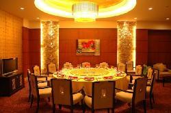 King Kowloon Hotel