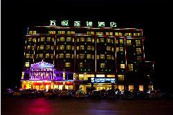 Wuyue Hotel Lin'an