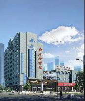 Chizhou Hotel
