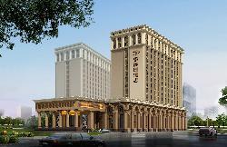Biforyo Hotel