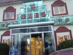 LvDao Restaurant