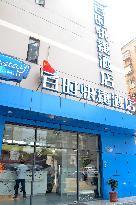 廈門憶洲賓館湖濱南店
