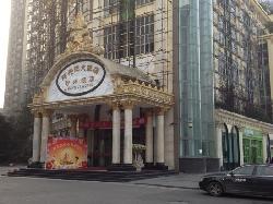 A Xing Ji Da Restaurant (Sha PingBa)