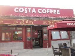 COSTA COFFEE(YongHeGong)