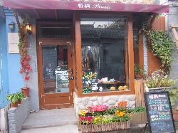 WuTong Café