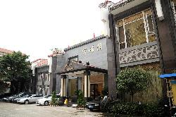 Meishan Hotel