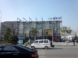 BaoYue Lou TaiWan CaiGuan (ChengXiang Middle Road)