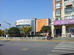 QingXia Restaurant (GaoXing)