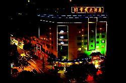 Changfa Hotel