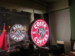 Costa Coffee Juntai