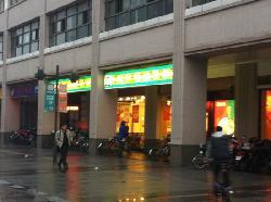 Hao Xiang Lai (Mei Chuan)