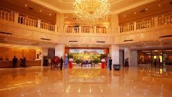 Zhengyan International Hotel