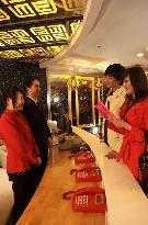 Taodu Wooden Horse Hotel