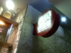 西贝西北菜(东方路店)