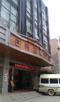 Bateer Business Hotel